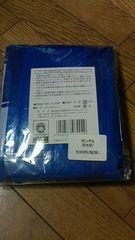 B☆Bのポンチョ新品、定価530円です。