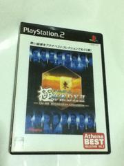 ■ 極麻雀DX2 ベスト版 ■送料無料
