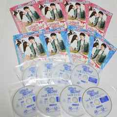 DVDあなたを愛してます(キム・ヒョンジュン-SS501-輝ける彼女)全話