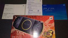 PSP モンスターハンター3rd ハンターズモデル