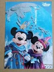 DisneyFAN★ミッキー&ミニー★ポストカード★TDS