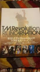 T.M.Revolution「08〜09 転生降臨之章」写真集/帯付/西川貴教