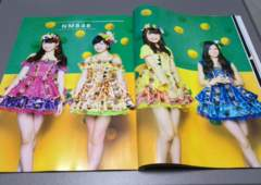 CD�Ł[�� 2015.8 NMB48 �h���A�����N �G�� �蔲��CD