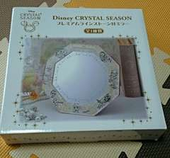 Disney CRYSTAL SEASON