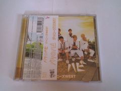 <即決>ジャニーズWEST/バリハピ・初回限定盤B