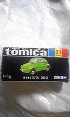 トミカ 30周年記念 復刻黒箱トミカ『スバル 360』