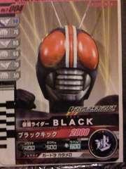 ガンバライド非売品[T004/BLACK]初回生産フィギュア購入特典・未使用