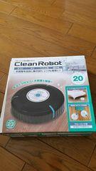 フローリング用お掃除ロボット!簡単・便利!