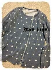 Reds clothing DEPT kidsジップロンティ SFITH