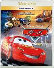 新品/ディズニー カーズ MovieNEX  ブルーレイ+DVD+デジタルコピー付