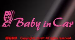 Baby in Car/�X�e�b�J�[��(B���C�g�s���N/�x�r�[�C���J�[