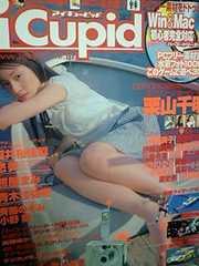 iqupid★栗山千明/福井裕佳梨/小野愛
