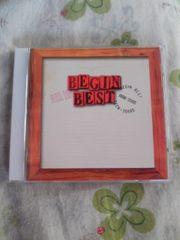 送料無料BEGIN ビギンベストアルバム1990-2000