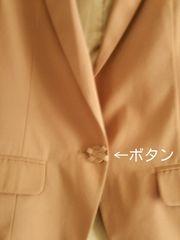 earthのジャケット