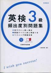 �p�ꌟ�� 3�� �p�o�x�ʖ��W CD�t 2014�N�� �艿1350�~
