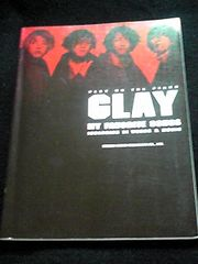 �s�A�m�e����� GLAY my favorite songs �y�� �x�X�g ����