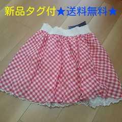 ★送料無料★新品タグ付赤白ギンガムチェック柄裾レーススカート