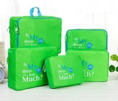 送料無料 トラベルポーチ 収納に便利なインナーバッグ 緑