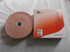 """送料無料""""★さらさテ-ピングテープ業務用5cm×30m*キネシオ"""