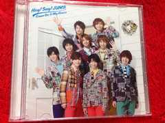 Hey!Say!JUMP Come On A My House 初回限定盤DVD付き