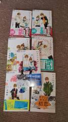 初恋 1〜7巻 水瀬藍 7冊セット