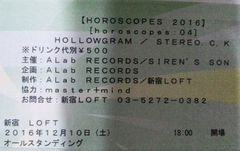 12��10��V�hLOFT/HOLLOWGRAM / STEREO.C.K/110�ԑ�