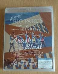 ★送料無料★ARASHI BLAST in Miyagi 未開封Blu-rayDisc
