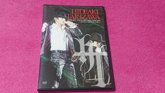 滝沢秀明 2005 CONCERT〜ありがとう2005年さようなら〜 DVD