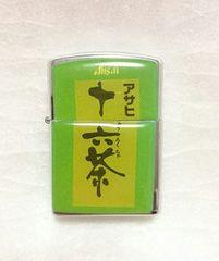 ジッポー型 アサヒ 十六茶  販促品