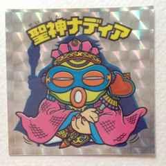 ☆ビックリマン 20thアニバーサリー アンコール版 H-022 聖神ナディア