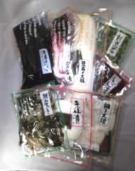 【京都南禅寺京漬物】N-40味爛漫化粧箱入り(8点) 冬の贈り物