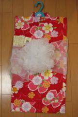 新品★高級子供浴衣2点セット★女の子120★赤地花柄コスモス/ゆかた