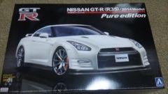 1/24 R35 GT-R 2014 完成品 アオシマ