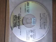 �����s�[�X/�G�s�\�[�h �I�u �A���o�X�^/DVD