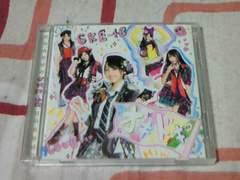 CD�{DVD SKE48 �I�L�h�L Type-B