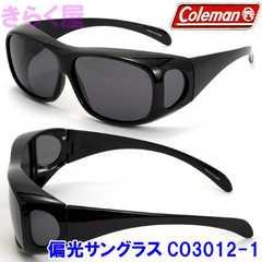 Coleman�Ό��T���O���X�R�[���}��CO3012-1