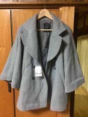 新品タグ付き w closet ダブルクローゼット コート グレー