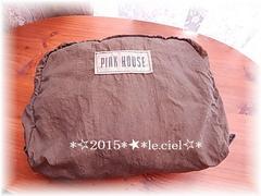 ピンクハウス/PINK HOUSE☆カーキ☆ポーチ