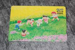 即発送 クオカード 2000円