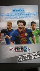 FIFA���[���h�N���X�T�b�J�[�Q���������݁�