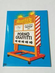 "【DVD】7th LIVE CIRCUIT ""SWITCH"" 2005 / ポルノグラフィティ"