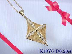 【即買い】K18YG 0.20ct ダイヤモンド クロスモチーフ ネックレス★dot