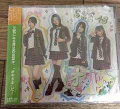 �V�i�ISKE48 �I�L�h�L CD