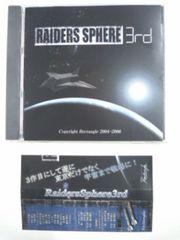 (PC)RaidersSphere3rd☆帯付き3Dフライトシューティング