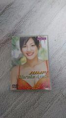 美品:綾瀬はるか:DVD/JUMP