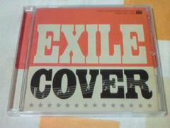 CD EXILE カバーアルバム EXILE COVER
