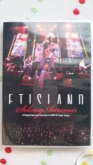 FTISLAND �@2009 So long.Au revoir