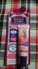 新品・未開封【マジョリカマジョルカ】限定リップディップキス