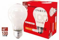 送料無料★優しい光の白熱電球・100W形2個パック