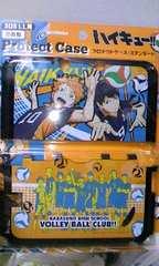 新品〓ハイキュー!!3DS LL用プロテクトケース&タッチペン セット